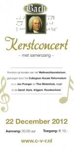 poster Kerstconcert 2012